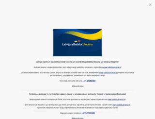cfla.gov.lv screenshot