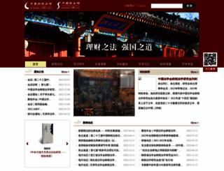 cftl.cn screenshot