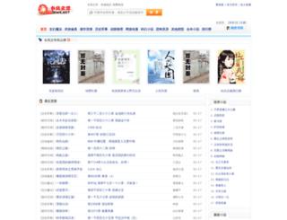 cfwx.net screenshot