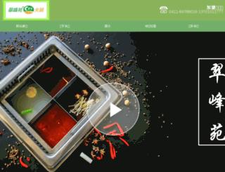 cfyhotpot.com screenshot
