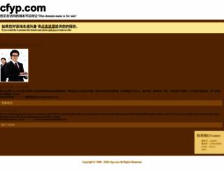 cfyp.com screenshot