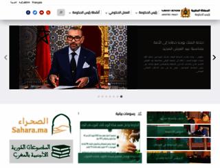 cg.gov.ma screenshot