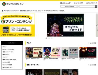 cg.printing.ne.jp screenshot