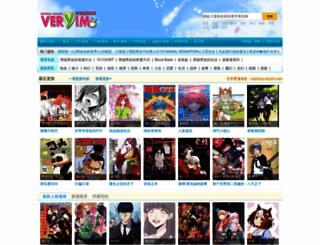 cgdac.com screenshot