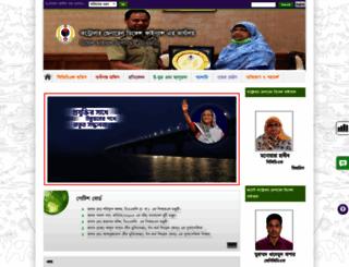 cgdf.gov.bd screenshot
