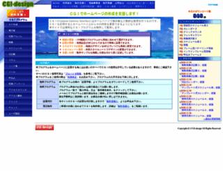 cgi-design.net screenshot