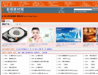 cgidea.cn screenshot