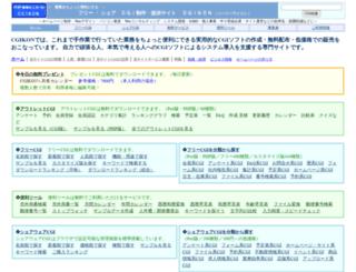 cgikon.com screenshot