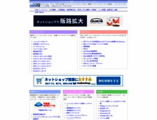 cgis.biz screenshot