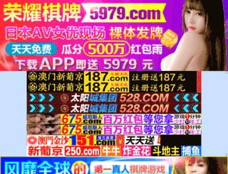 cgmoku.com screenshot