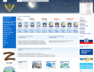 cgms.ru screenshot