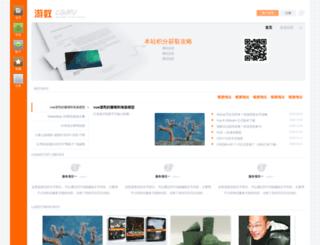 cgmv.com.cn screenshot