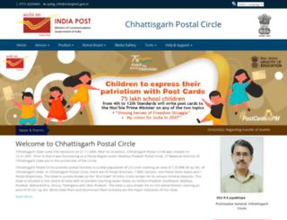 cgpost.gov.in screenshot