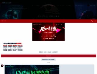 cgpower.com.cn screenshot