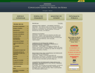 cgroma.itamaraty.gov.br screenshot