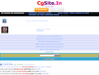 cgsite.in screenshot