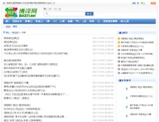 cgsserver.com screenshot