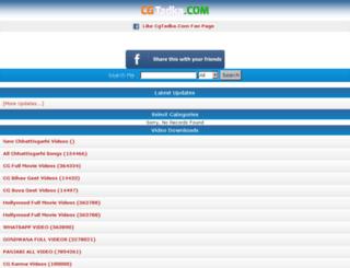 cgtadka.com screenshot