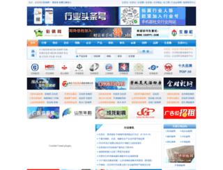 cgw168.com screenshot