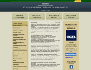 cgwashington.itamaraty.gov.br screenshot
