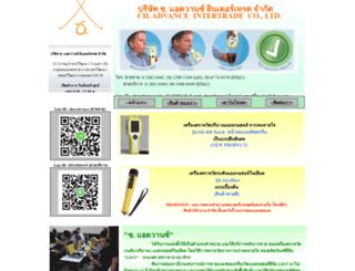 ch-ai.com screenshot