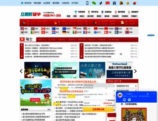 ch.liuxue360.com screenshot