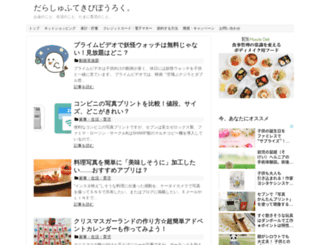 ch03.info screenshot