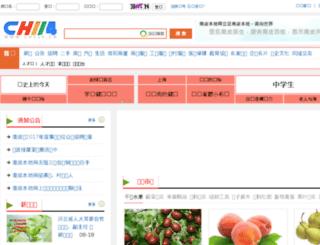 ch114.cn screenshot