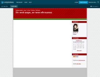 cha-pai.livejournal.com screenshot