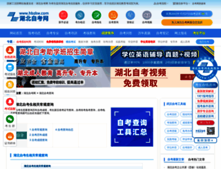 cha.hbzkw.com screenshot