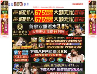 chachaol.com screenshot