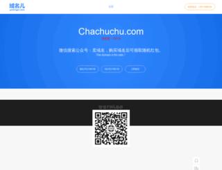 chachuchu.com screenshot