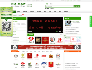 chaduo.com screenshot