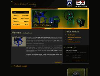 chaffcuttersindia.com screenshot