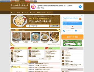chahandb.supleks.jp screenshot