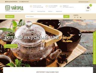 chaigorod.ru screenshot