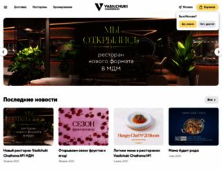 chaihona.ru screenshot