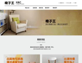 chair1.com.tw screenshot