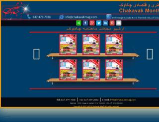 chakavakmag.com screenshot