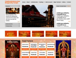 chakkulathukavutemple.org screenshot