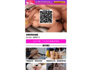 chakrii.com screenshot