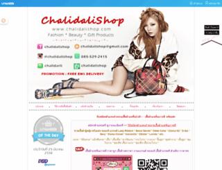 chalidalishop.com screenshot