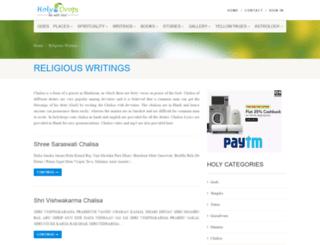chalisa.holydrops.com screenshot