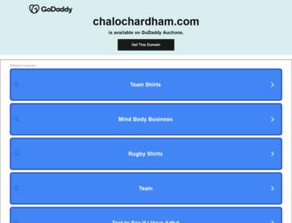 chalochardham.com screenshot