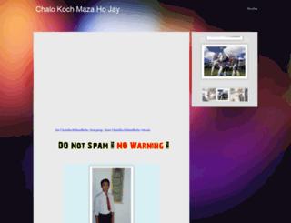 chalokochmazahojay.webs.com screenshot