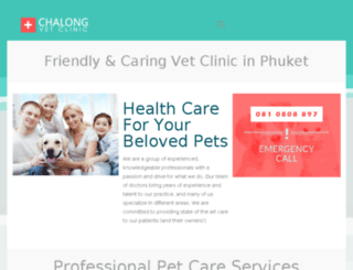 chalongvetclinic.com screenshot