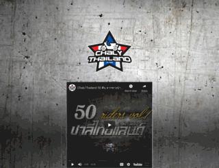 chalythailand.com screenshot