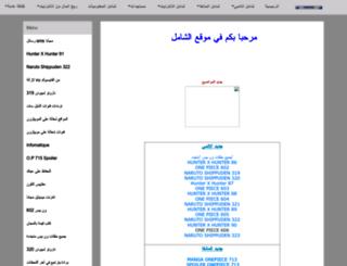 chamel-news.01.ma screenshot