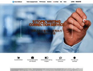 chamkorean.com screenshot