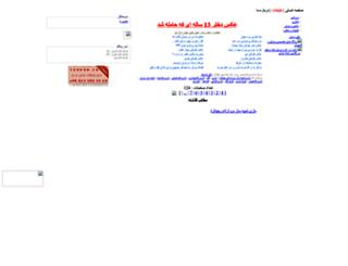 champa.66ghz.com screenshot